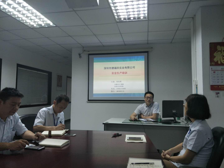 Jetosh Safety Production Training