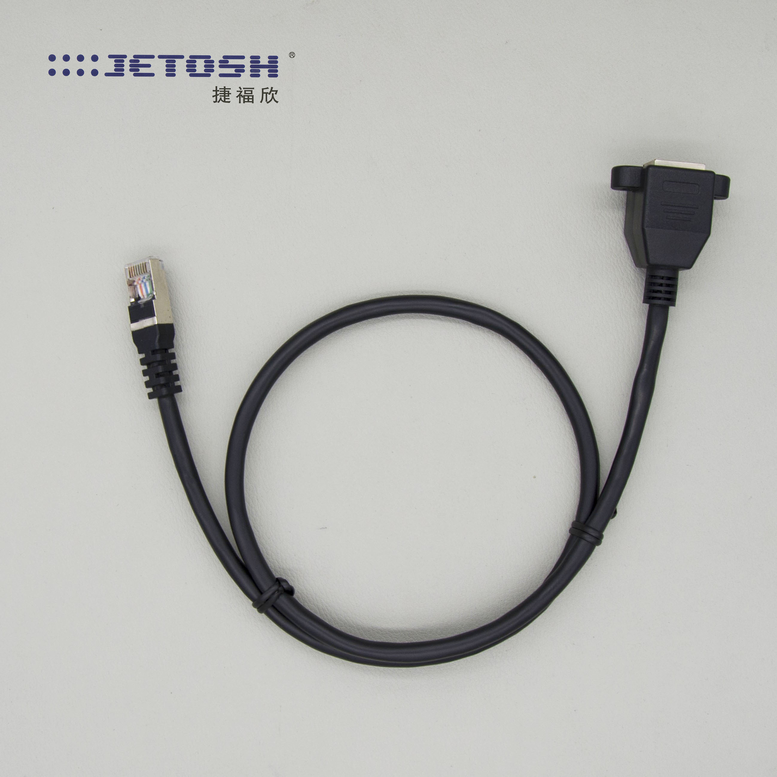 Broadband extension wire harness